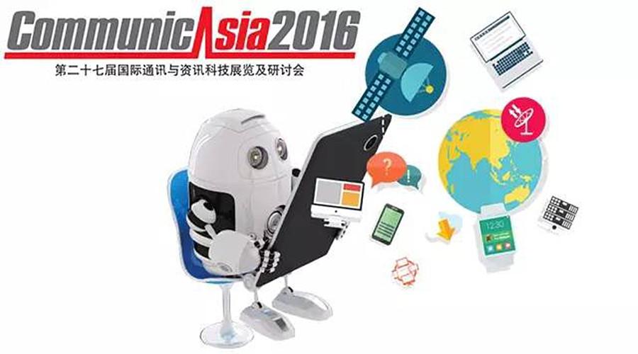Communic Asia1