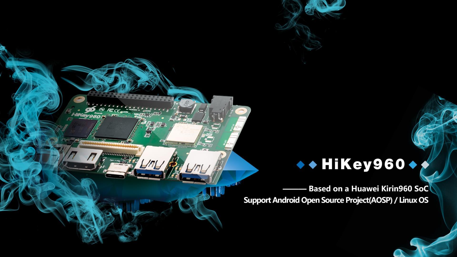 HiKey960_alphastar_en