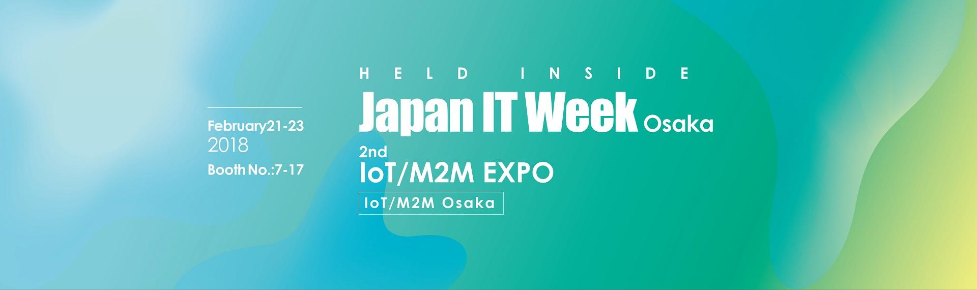 japan-it-week