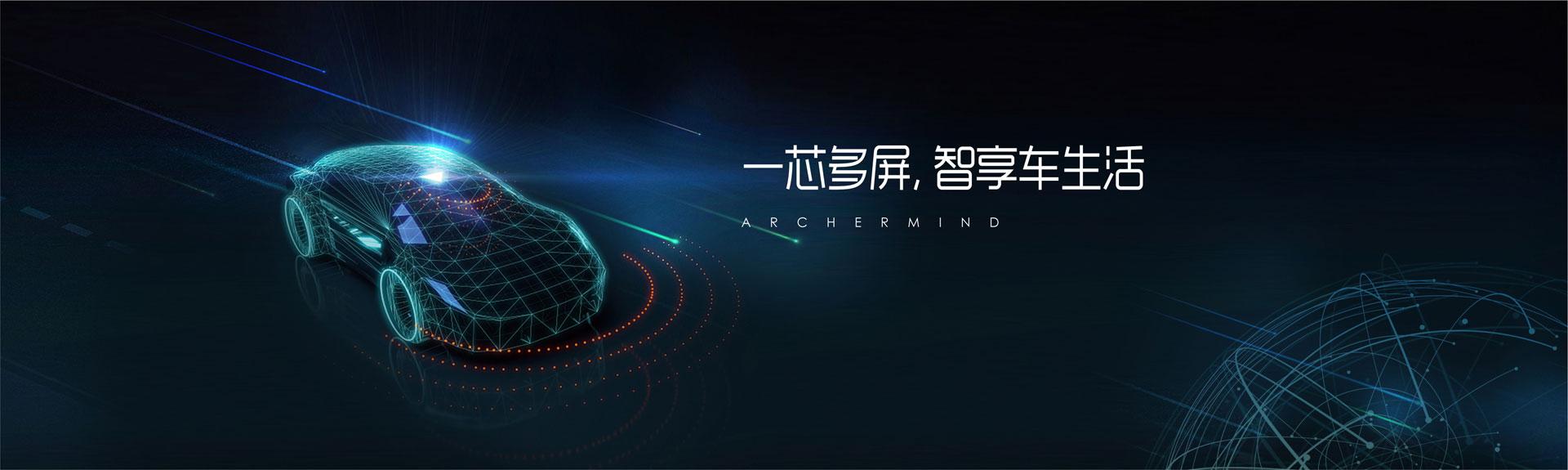 smart car solutions_cn