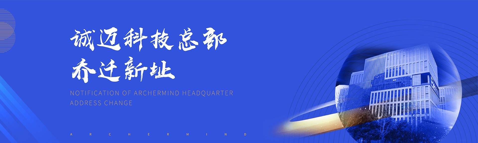 20190118-官网banner
